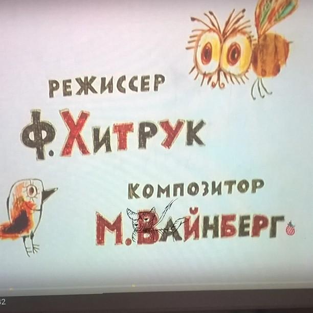 piirretyt_RUS.jpg